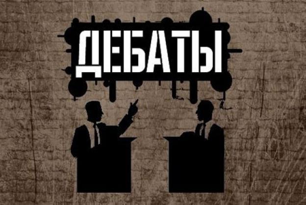 КПРФ вызвала Дмитрия Медведева на дебаты