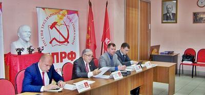 Коммунисты Татарстана не удовлетворены результатами выборов 10 сентября