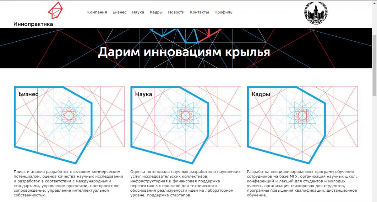 ФБК рассказал о выделении 877 миллионов рублей фонду Катерины Тихоновой. Кто это?