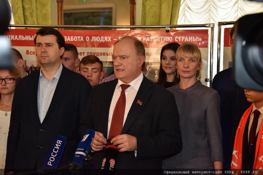 КПРФ предлагает: минимальная зарплата кандидата наук – 60, доктора – 80 тысяч рублей в месяц