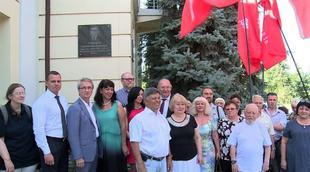Донецкие коммунисты солидарны с КПРФ
