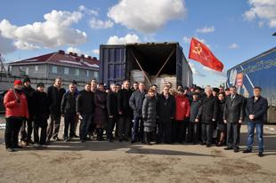 Хлеб – людям. КПРФ направила гуманитарный груз шахтерам Гукова