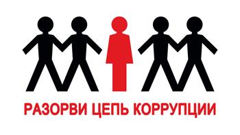Поправки к закону о госзакупках кем-то «проплачены», считают в КПРФ