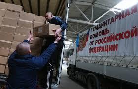 КПРФ предлагает упростить получение российского гражданства жителям Донбасса