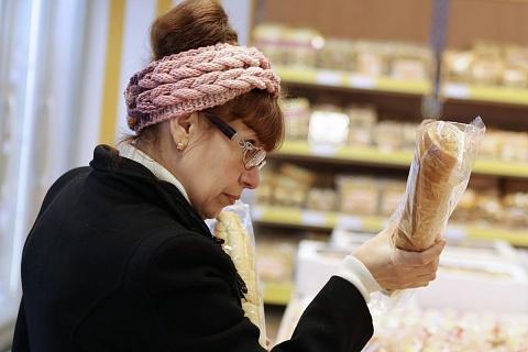 Низкие зарплаты и уровень жизни больше всего заботят россиян – ВЦИОМ