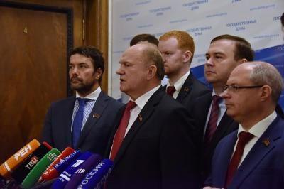 Геннадий Зюганов: «Государственно-патриотическая политика пробуксовывает»