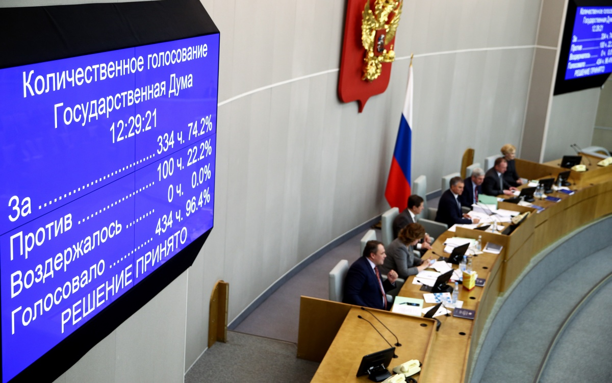 Госдума приняла бюджет на 2017 год в первом чтении. КПРФ голосовала против