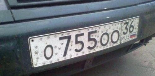 МВД готовит новый стандарт российских автомобильных номеров