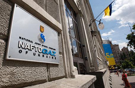 Украина намерена добиваться ареста зарубежных активов «Газпрома»