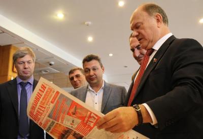 Геннадий Зюганов: «Надо подниматься и идти голосовать»