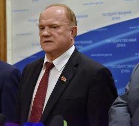 Геннадий Зюганов: Для защиты от киберугроз нужны серьезные вложения в науку и подготовку кадров