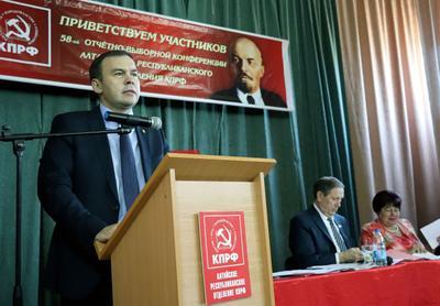 Юрий Афонин: КПРФ надо развивать альтернативные источники информации