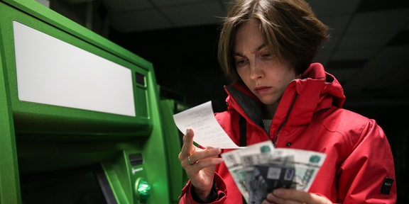ВЦИОМ: Россияне опасаются низких зарплат
