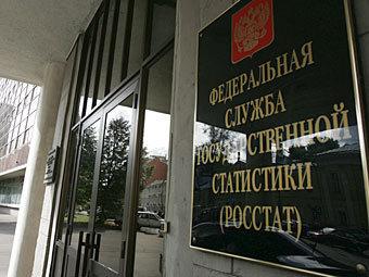 В КПРФ заявили, что Росстат должен стать независимым от исполнительной власти