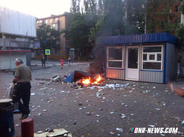 Ситуация в Донбассе резко обострилась