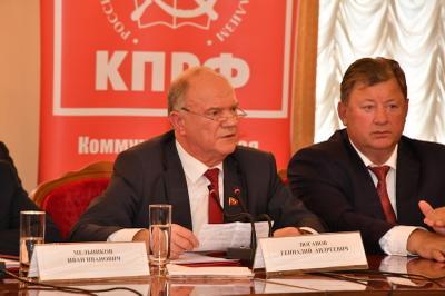 Геннадий Зюганов: Коммунизм – молодость мира