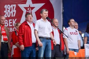 Дмитрий Новиков: России нужен «левый поворот»!