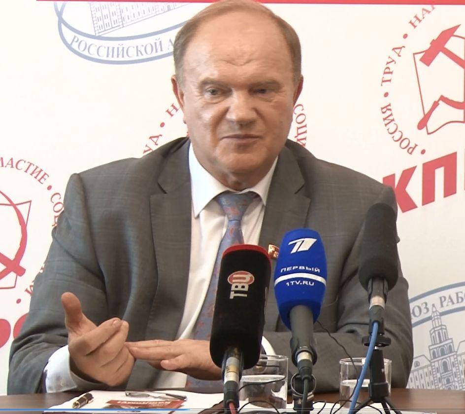 Геннадий Зюганов: без науки и образования у страны нет будущего