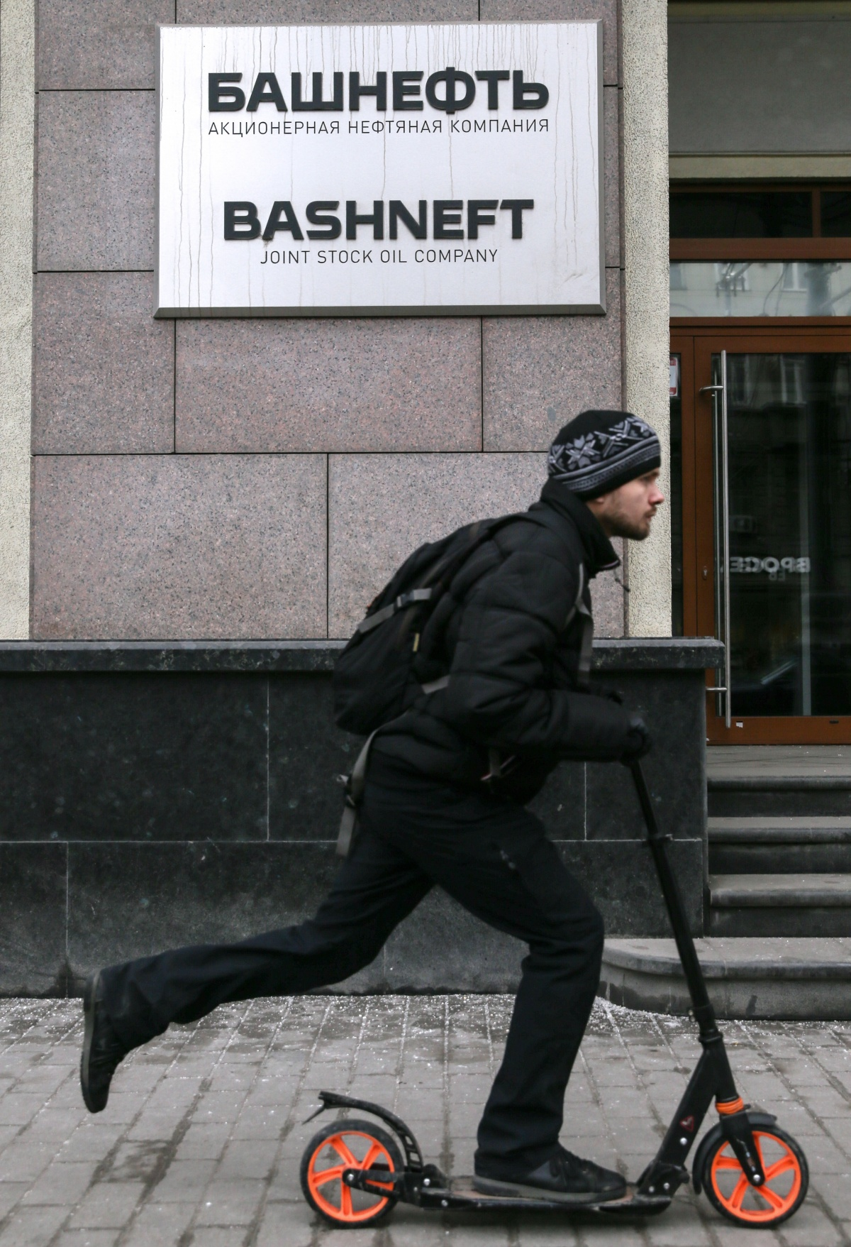 «Роснефть» перечислила 330 млрд рублей за «Башнефть». Подробности