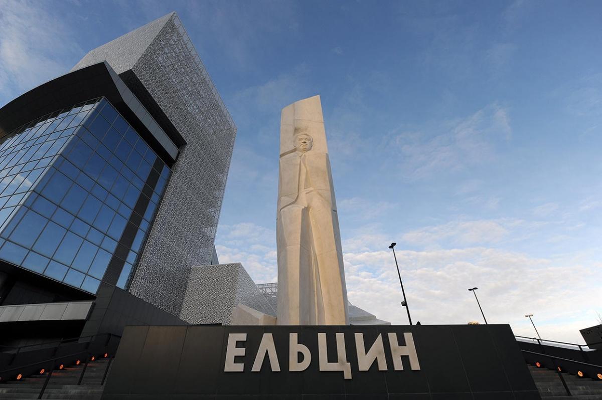 «Ельцин-центр» потребовали закрыть за пропаганду фашизма