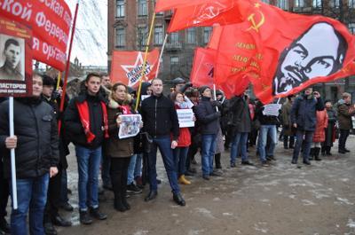 Питерские коммунисты протестуют против переименования улиц с советскими названиями