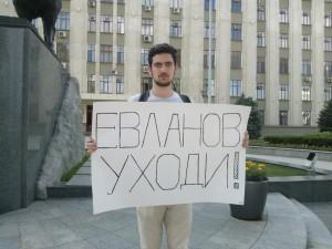 К расследованию нападения на пикет КПРФ привлекают министра МВД Колокольцева