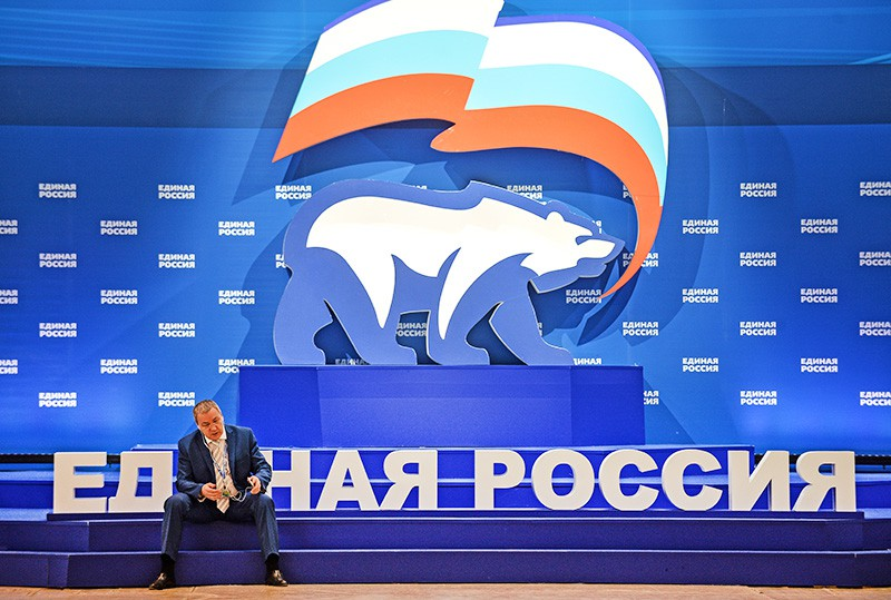 Агитка партии власти: «Единая Россия» не виновата — виноваты коммунисты