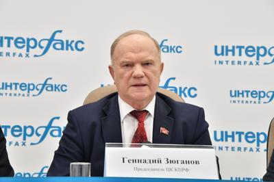 Геннадий Зюганов: Организаторы российского майдана совершают преступление против народа