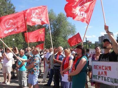 В Перми при поддержке КПРФ состоялся общегородской митинг против повышения пенсионного возраста