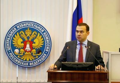 Юрий Афонин представил ЦИК предложения коммунистов по изменению избирательного законодательства