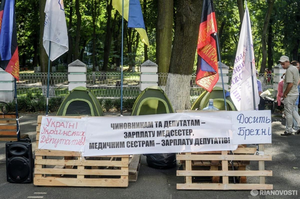 На Украине медики проводят голодовку