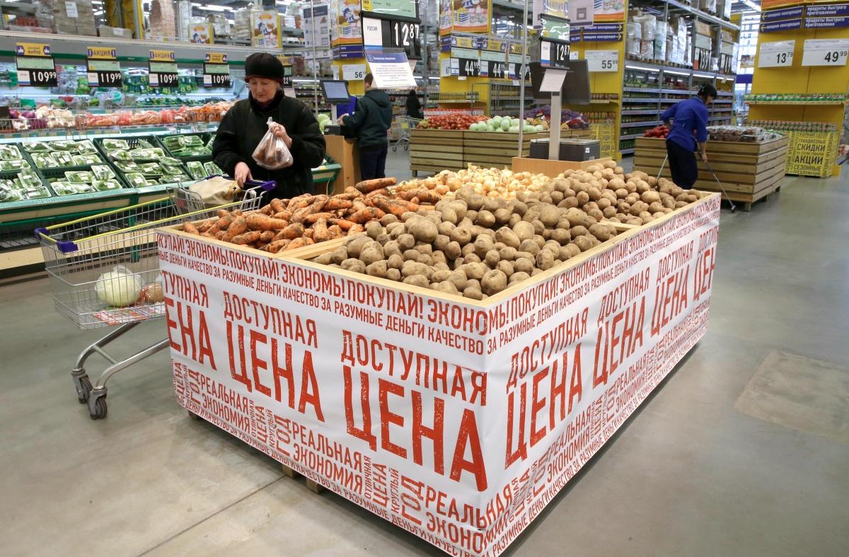 Россияне из-за низких доходов стали меньше покупать мясные, рыбные и молочные продукты