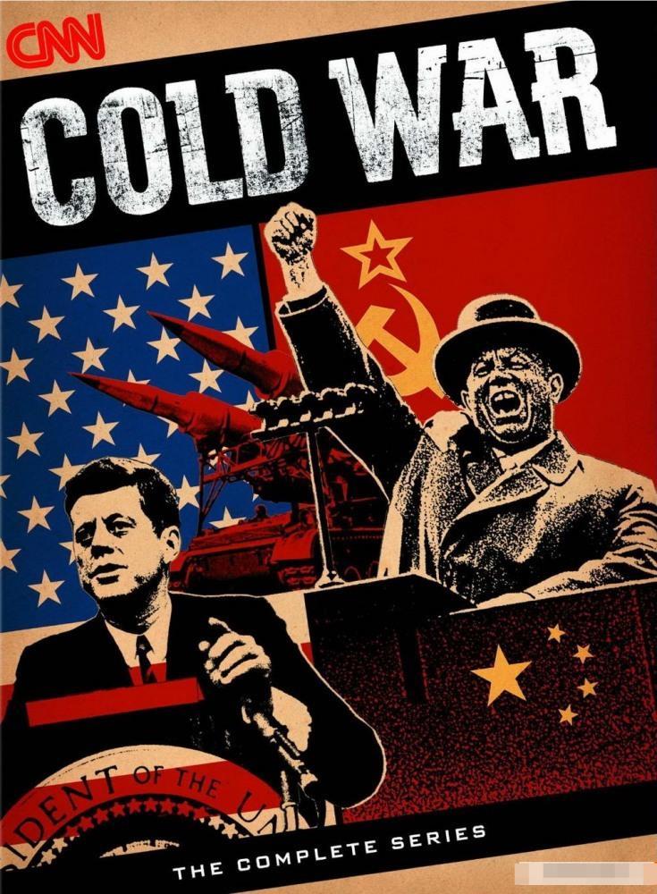Объявление холодной войны? Путин предъявил США ультиматум