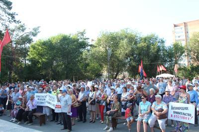 Жители Тольятти протестуют против повышения пенсионного возраста