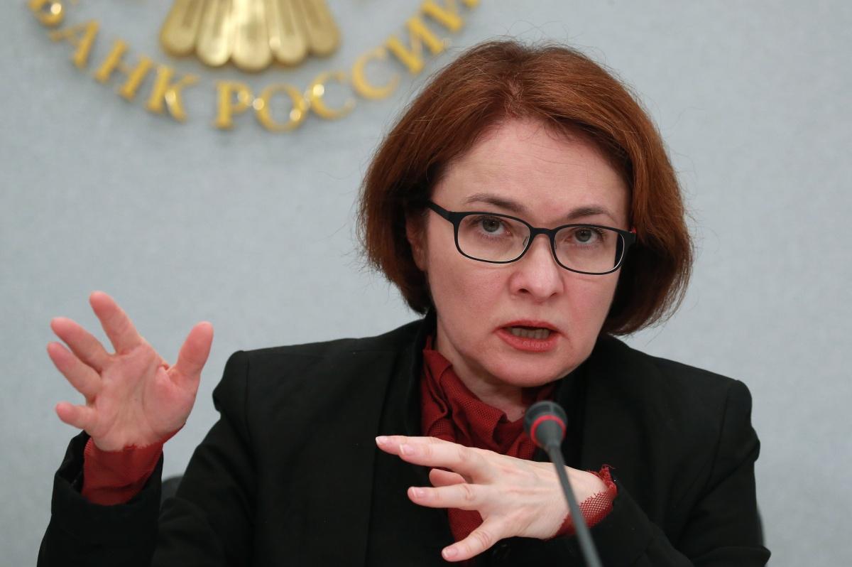 Центробанк России предложил сменить экономический курс