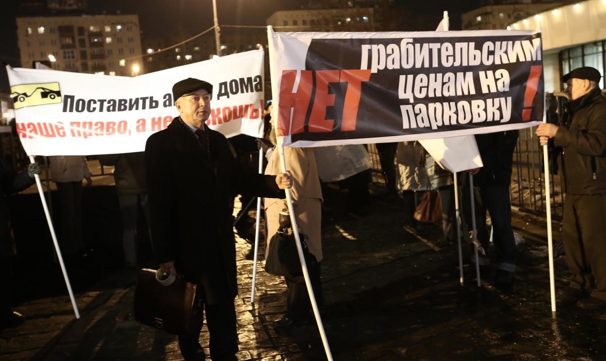 Власти Москвы планируют увеличить стоимость парковки