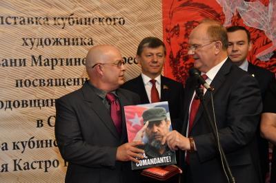 Геннадий Зюганов: Фидель Кастро – пример революционного подвига