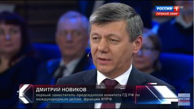 Дмитрий Новиков: Разрушение – истинное призвание Чубайса