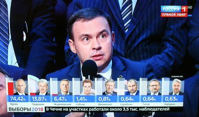 Юрий Афонин: На президентских выборах коммунисты работали на перспективу