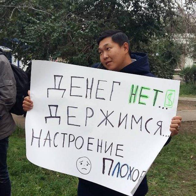 В Бурятии Медведева встретили плакатами про «Денег нет» и «Учителей в бизнес»
