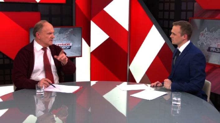 Прямой разговор с Геннадием Зюгановым (05.04.2017) - Программа Интервью