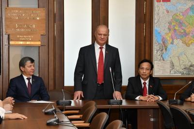 Геннадий Зюганов и Дмитрий Новиков провели встречу с представителями Компартии Вьетнама