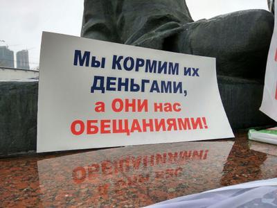 Коммунист Валерий Рашкин призвал обманутых дольщиков выдвинуть ультиматум Путину