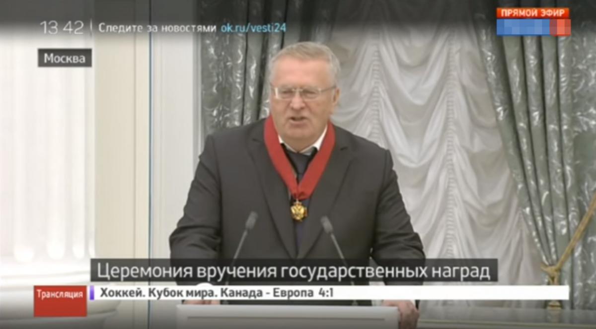 Путин наградил Жириновского орденом. Жириновский сказал: Боже царя храни