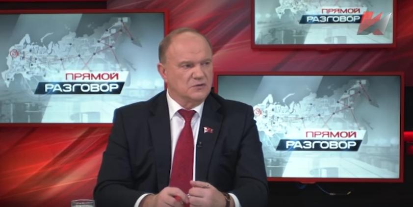 На телеканале «Красная Линия» вышла премьерная программа «Прямой разговор с Геннадием Зюгановым»