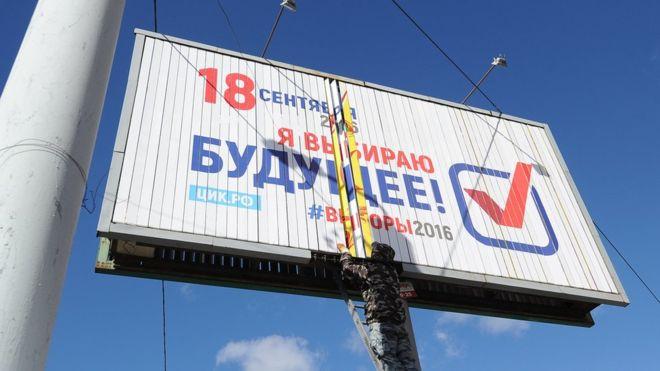 Инопресса: Победа «Единой России» не выглядит убедительной