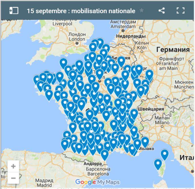 Французы протестуют против реформы трудового законодательства