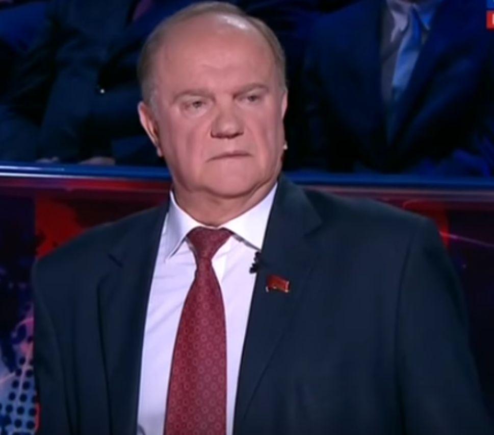 Геннадий Зюганов: Мы живем в условиях новой политической реальности