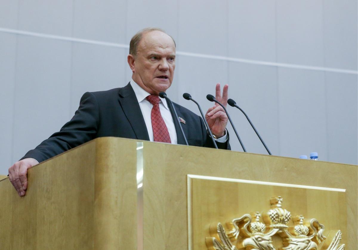Геннадий Зюганов предрек отставку правительства после задержания Улюкаева