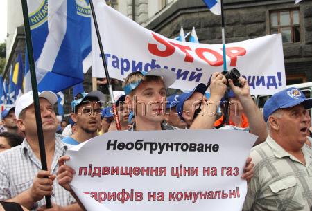 Иносми: Украину ждут массовые протесты